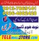 Telemall Pakistan