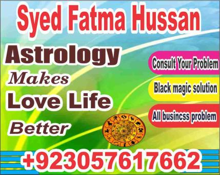 Love Marriage Specialist Astrologer-Syed Fatma Hussain:+923057617662